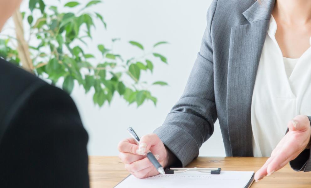 新卒者雇用対策事業イメージ